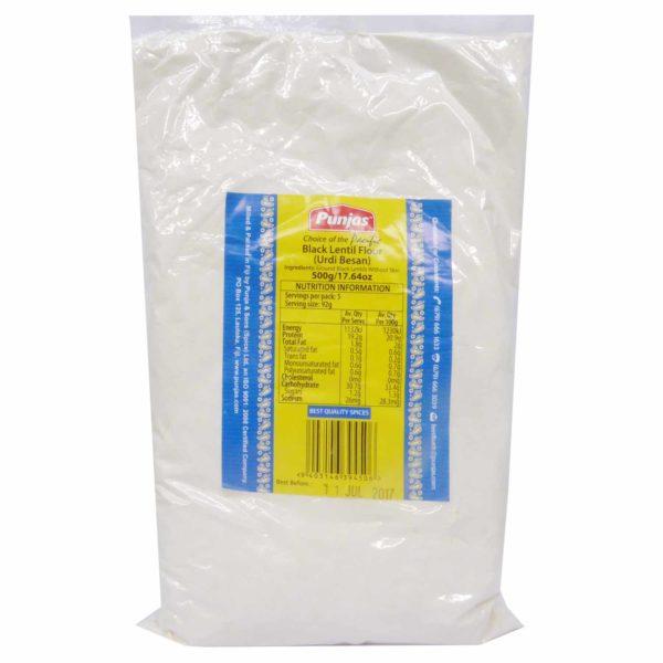 Punjas Black Lentil Flour (Urdi Besan) 500g