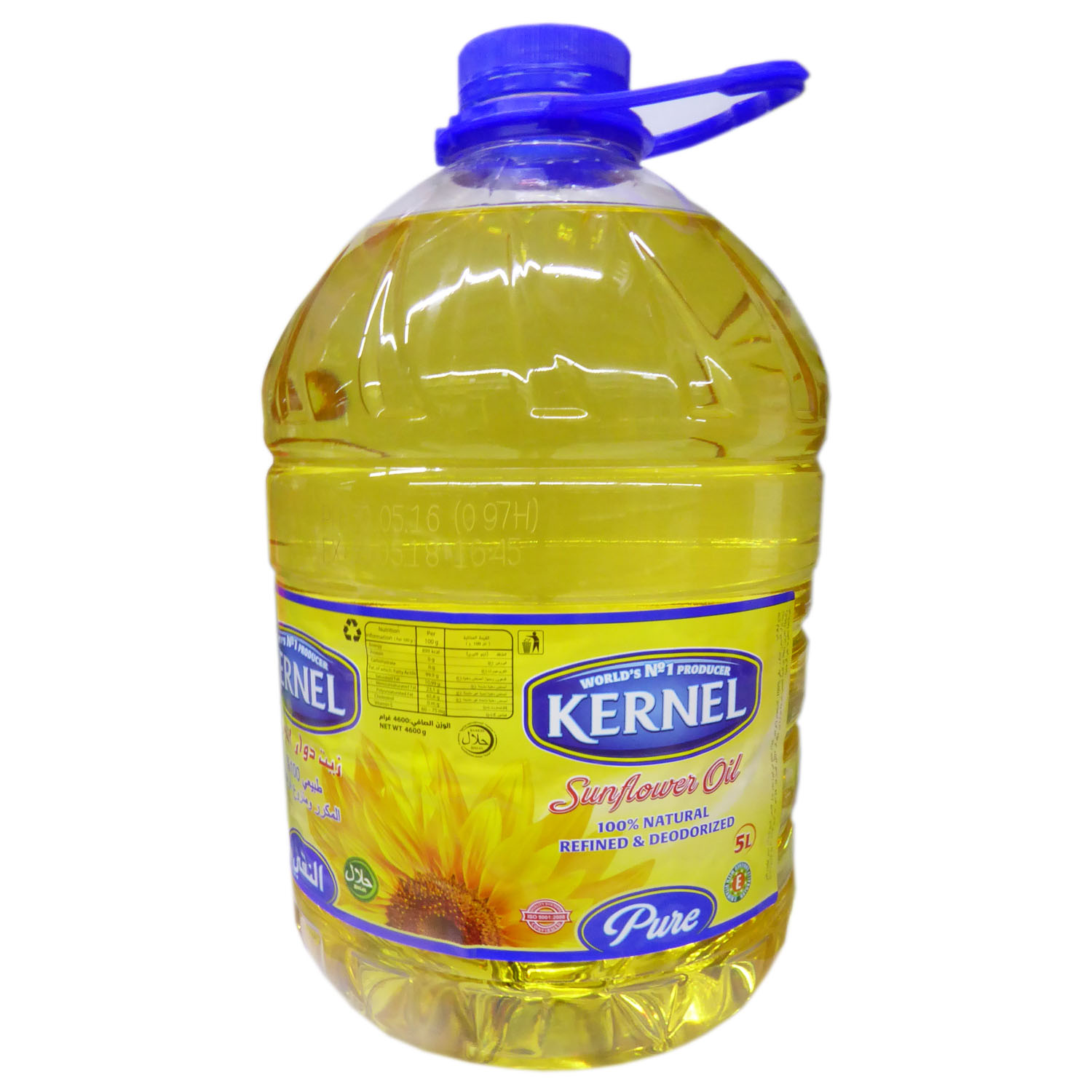 Kernel Sunflower Oil 5Ltrs