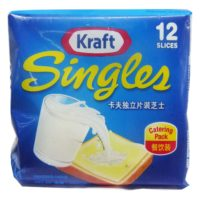 Kraft Cheddar Slice Cheese - Singles 12's / 250g