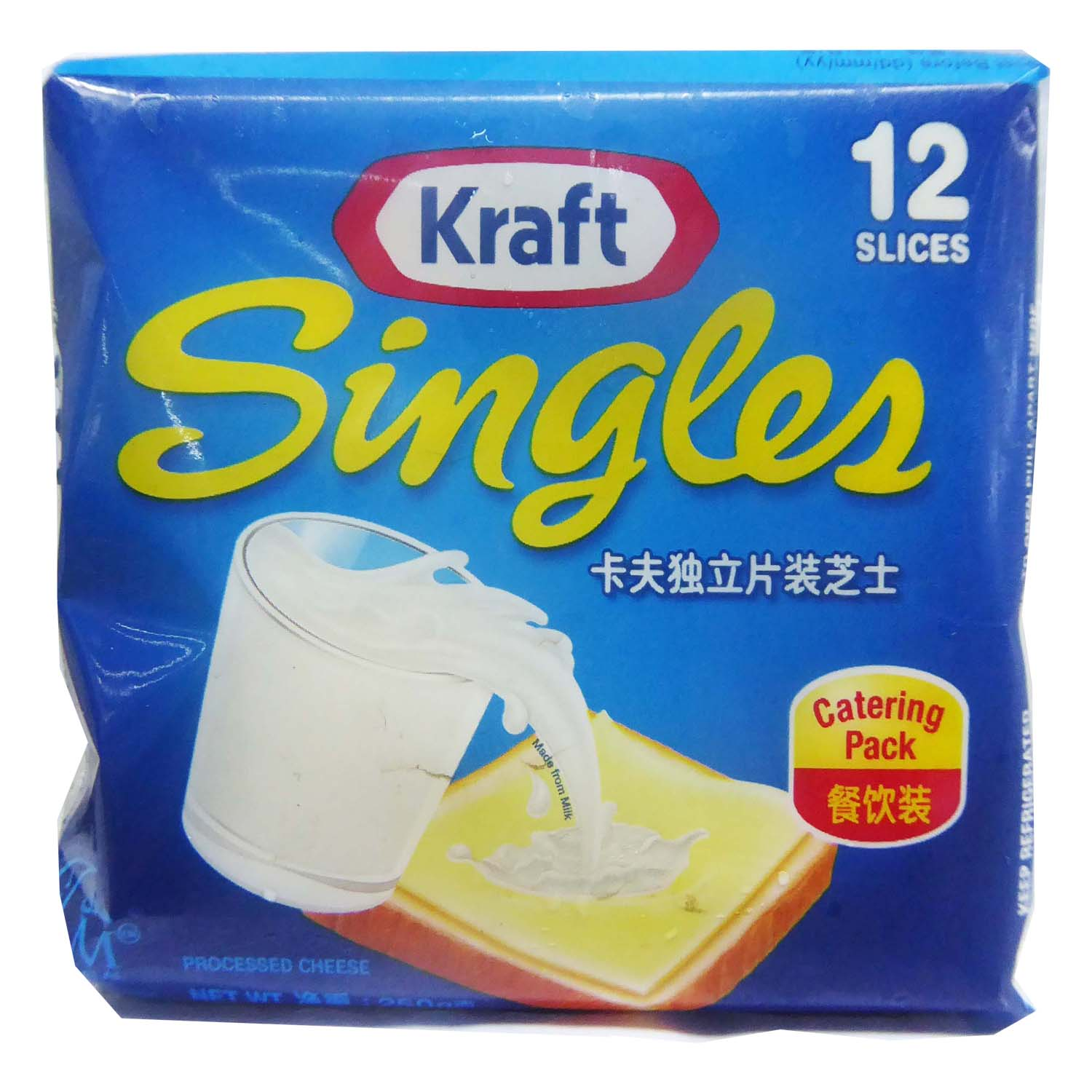 Kraft Cheddar Slice Cheese - Singles 12s