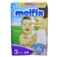 Molfix Midi Diaper Jumbo - 68 Medium