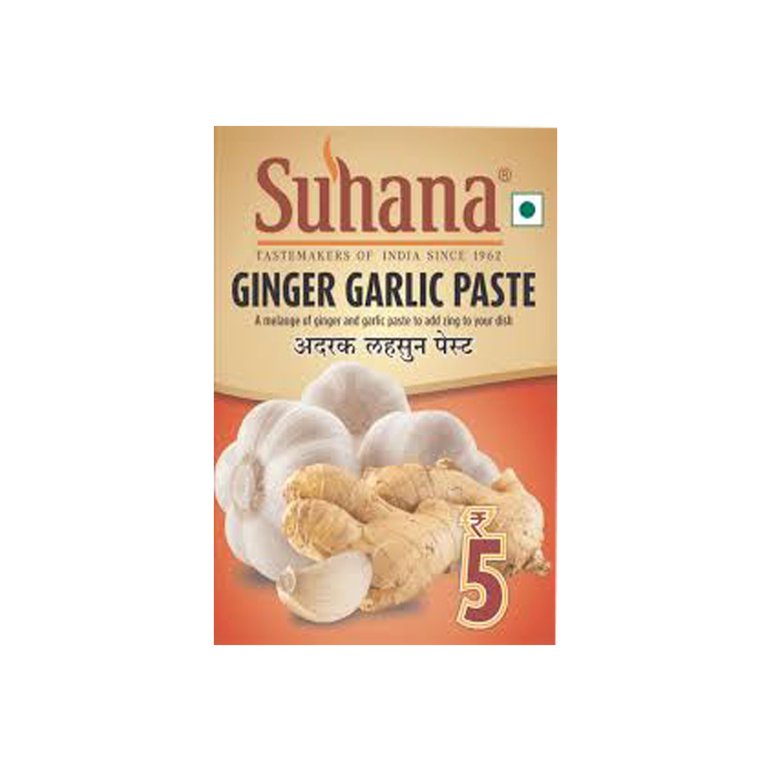 Suhana Ginger Garlic Paste 300g