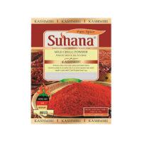 Suhana Mild Chilli Powder - Kashmiri 200g