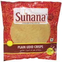 Suhana Plain Udid Crisps 200g