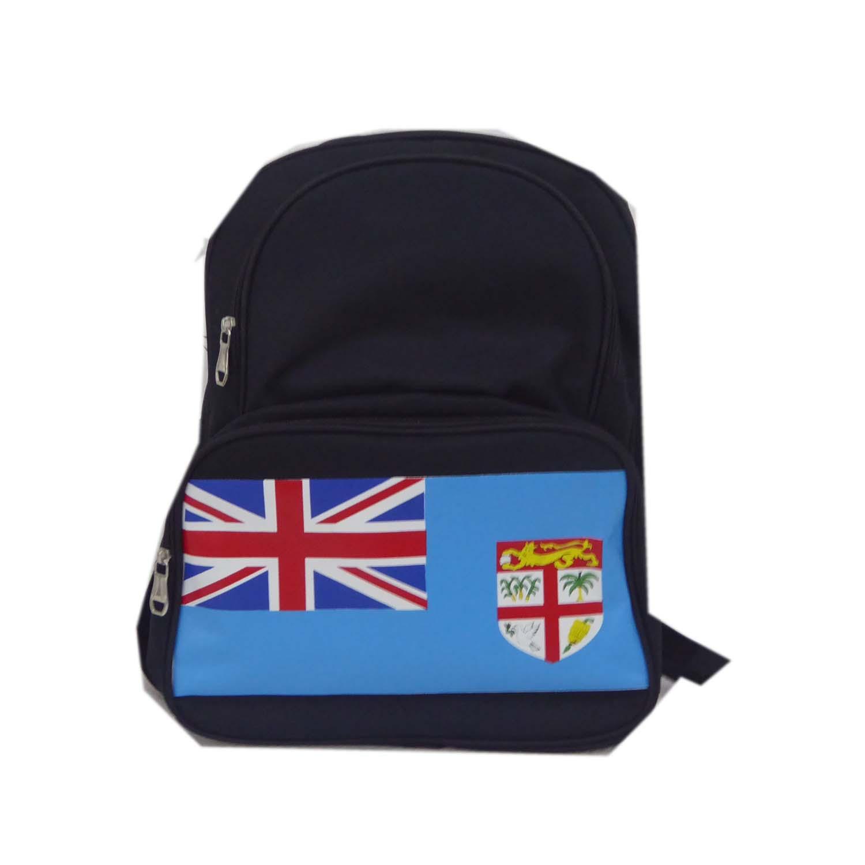 School Bag - 41712.0200.11