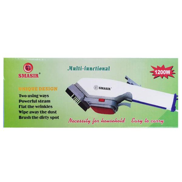 Multi-Functional Steam Iron Brush #31906.0080.11