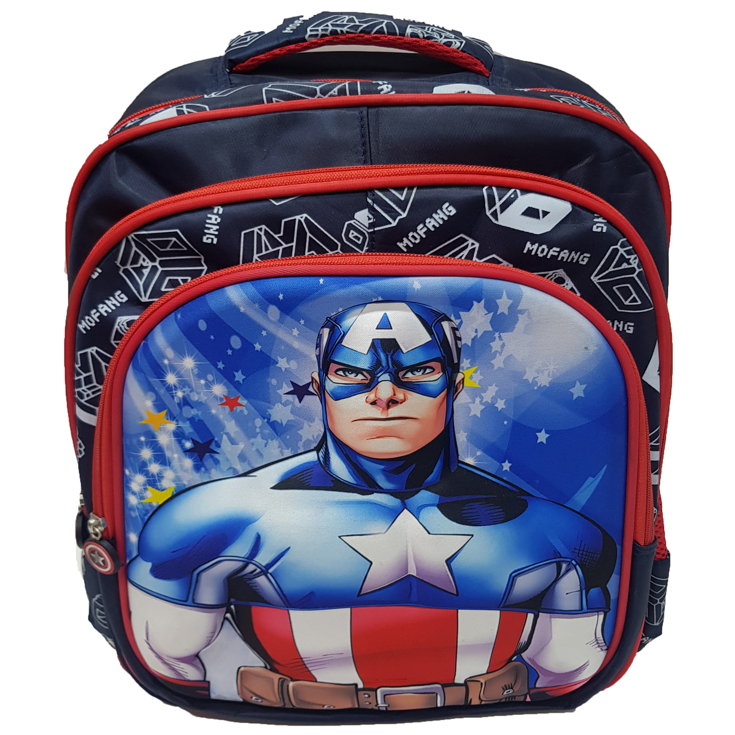 Character School Back Pack #41908036021