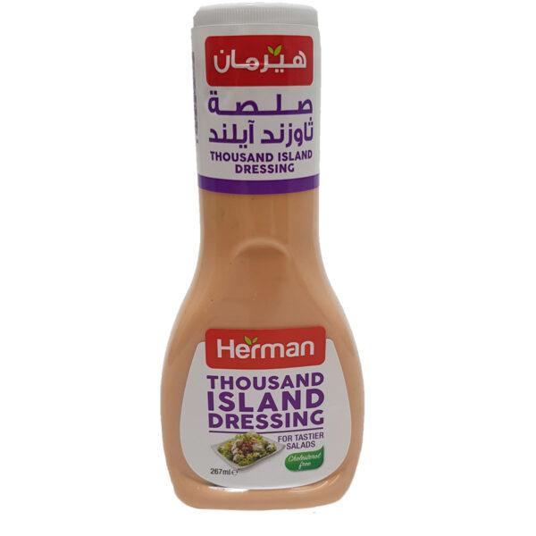 Herman Dressings – 1000 Island 236ml