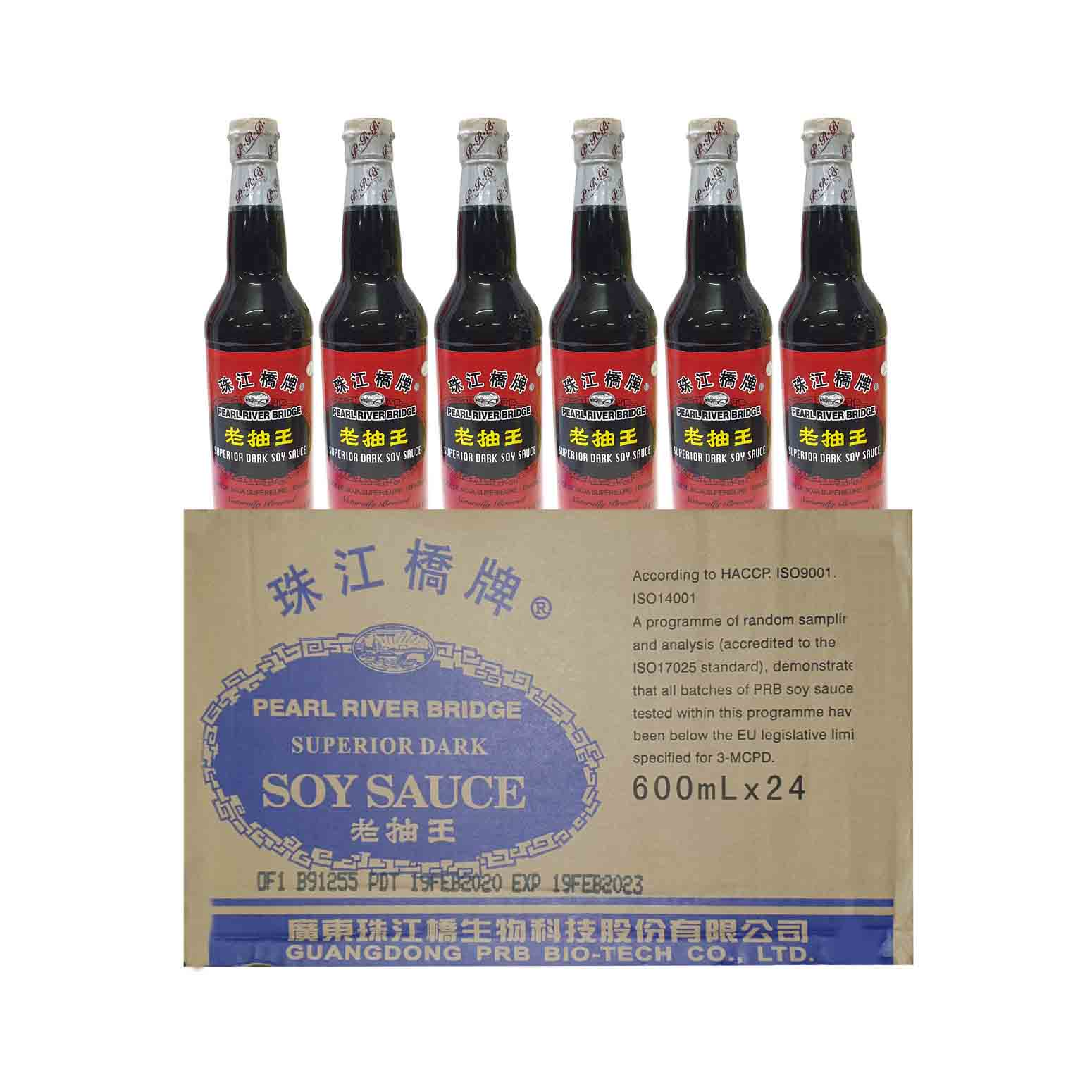 Pearl Superior Soy Sauce 600ml x24 (Ctn)