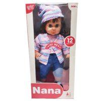 Fashion Doll #41811101081