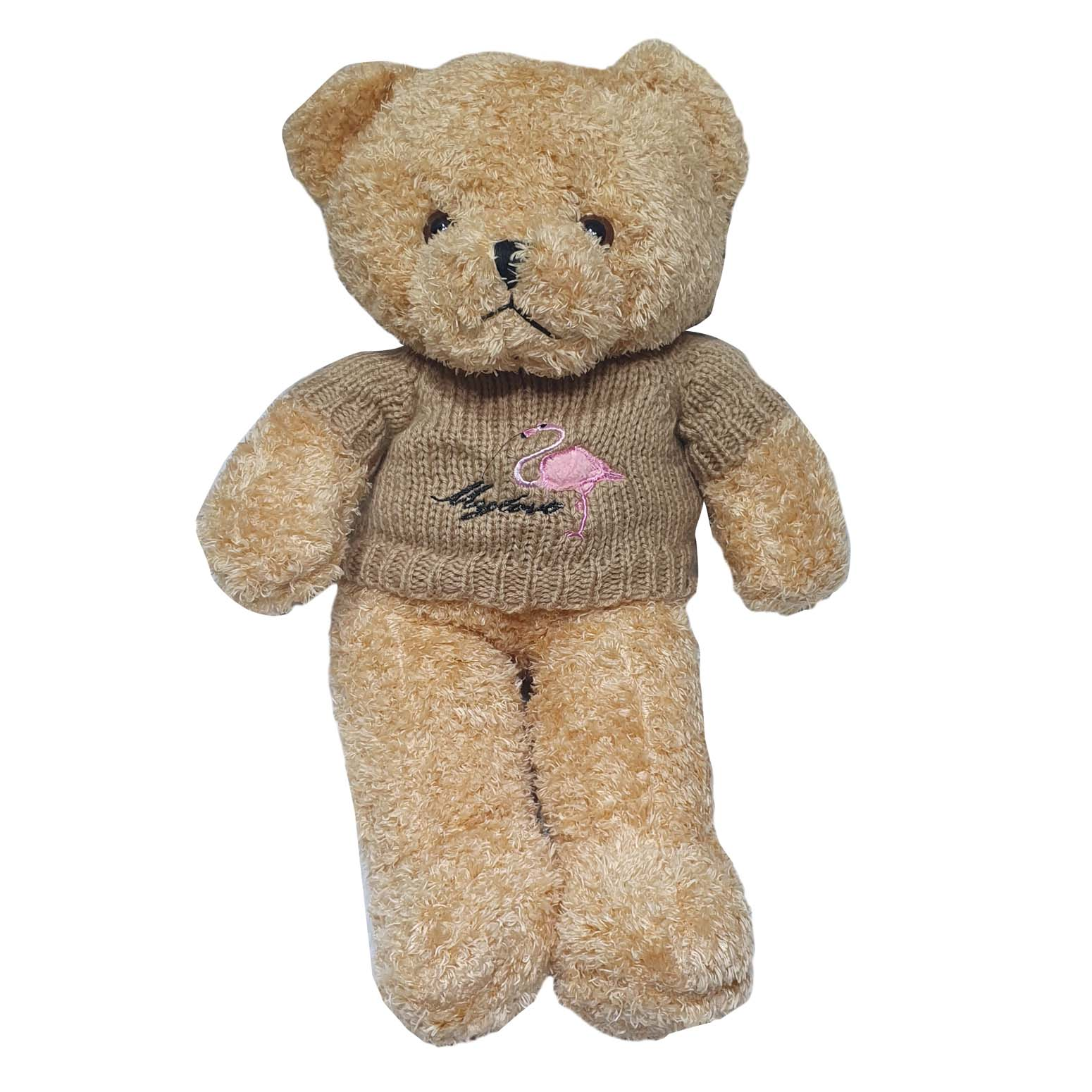 Fur Teddy Bear #41907118011