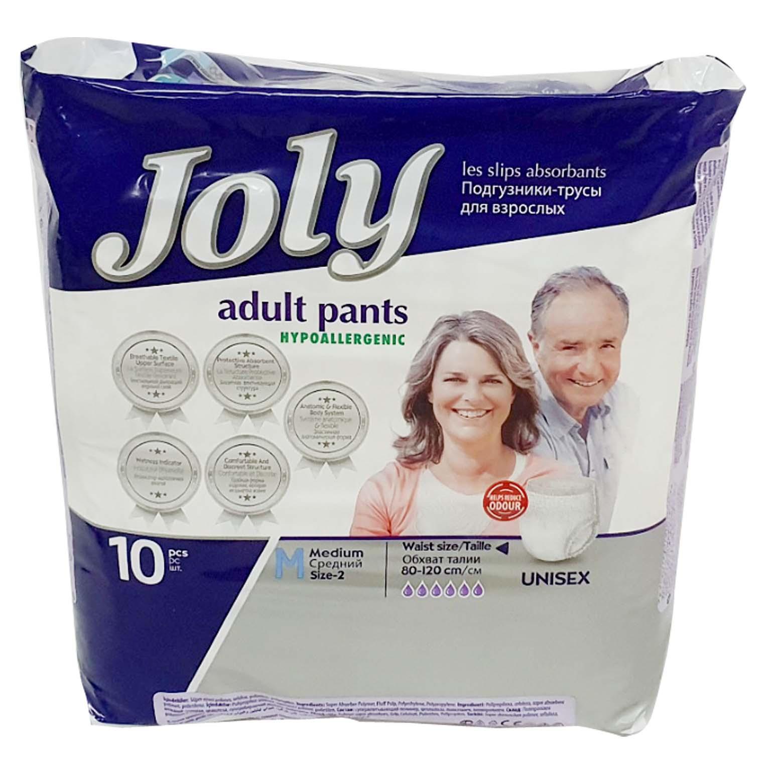 Joly Adult Pants Unisex 10s