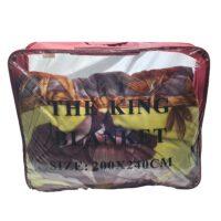 Printed Mink Blanket 200x240cm #42101054011