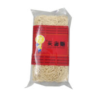 Long Life Noodles 250g Thin